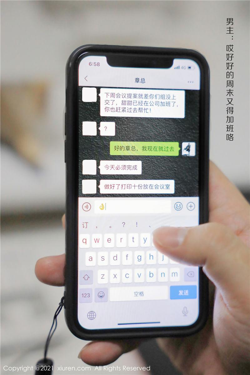 [XIUREN]秀人网 No.3994 尹甜甜