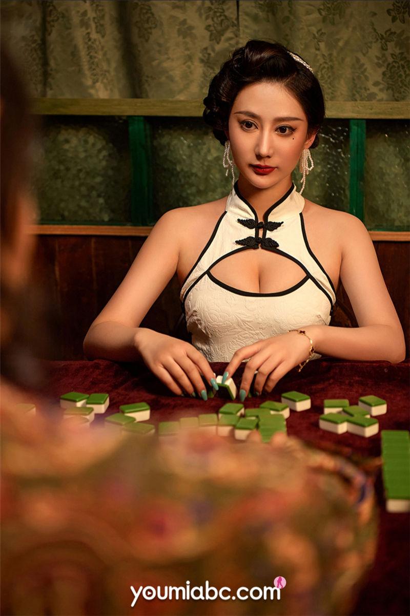 [YouMi]尤蜜 2020.09.29 苏小曼